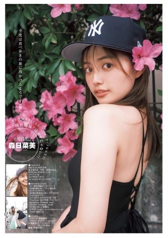 Hinami Mori Her longawaited appearance in the Sentai series025