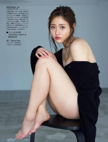 Momoka Ishida peeled off her skin after experiencing her first photo book011