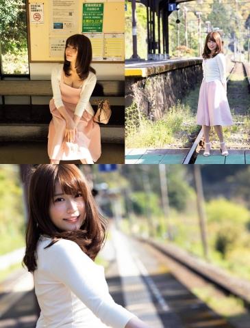 Yuka Kohinata Too Cute Cinderella Girl002