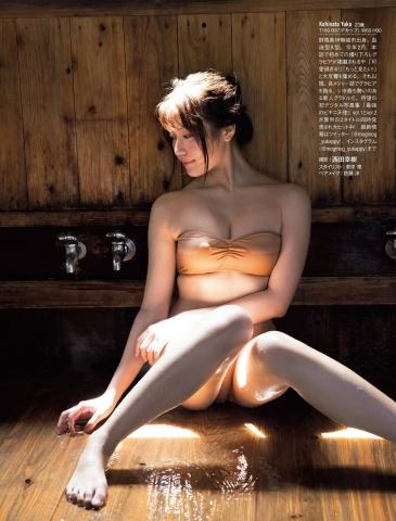 Yuka Kohinata Too Cute Cinderella Girl010