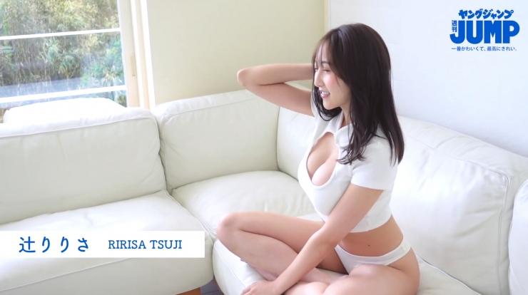 Ririsa TsujiThe prettiest and most beautiful of them all003