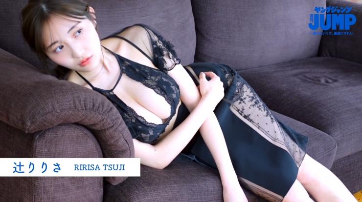 Ririsa TsujiThe prettiest and most beautiful of them all010