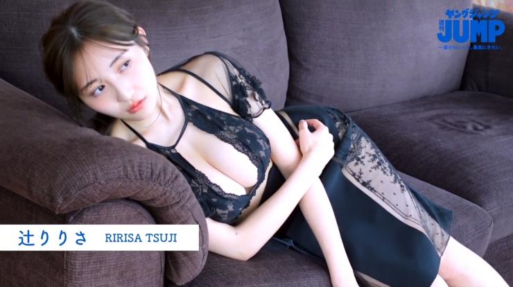 Ririsa TsujiThe prettiest and most beautiful of them all011