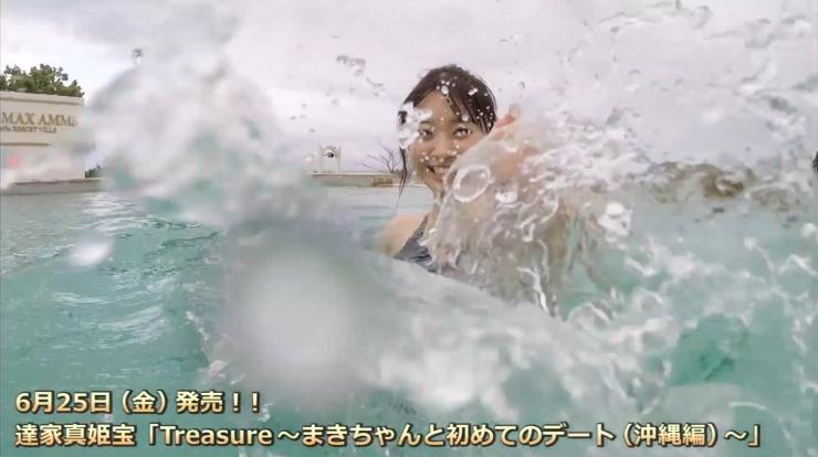 TACHIYA Mahibara First Date with Makichan021