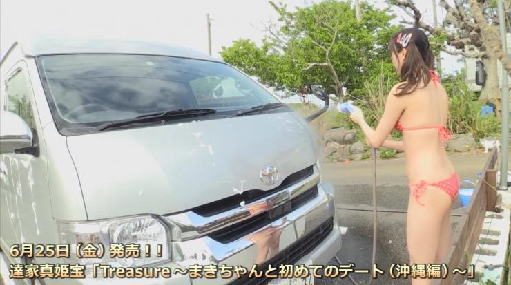 TACHIYA Mahibara First Date with Makichan043
