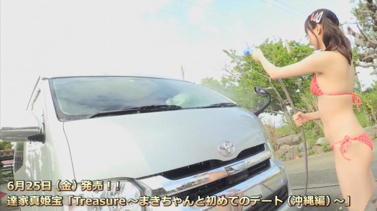 TACHIYA Mahibara First Date with Makichan045