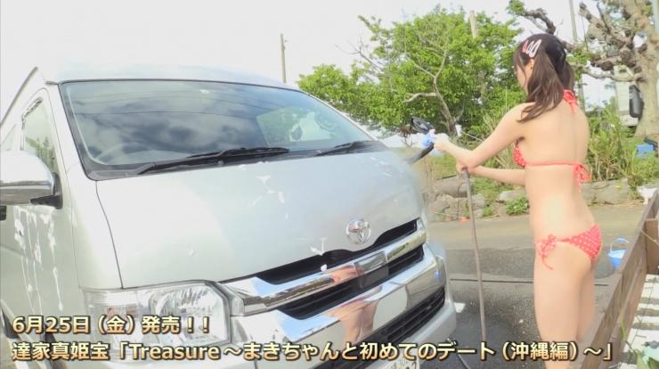 TACHIYA Mahibara First Date with Makichan044