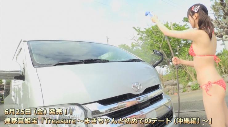 TACHIYA Mahibara First Date with Makichan046