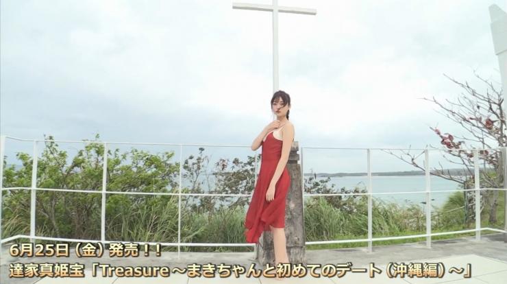 TACHIYA Mahibara First Date with Makichan047