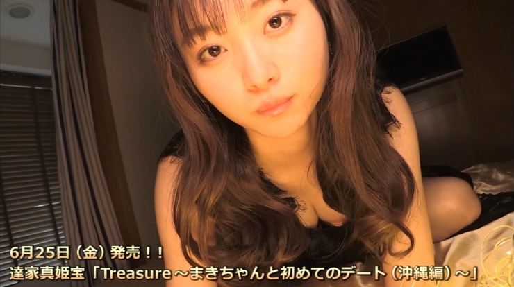 TACHIYA Mahibara First Date with Makichan055