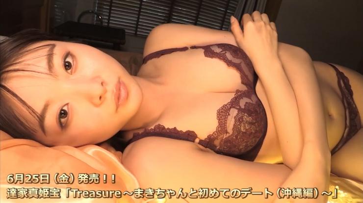 TACHIYA Mahibara First Date with Makichan057