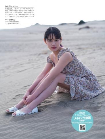 Reia Inoko 17 years old dazzling fresh bikini004