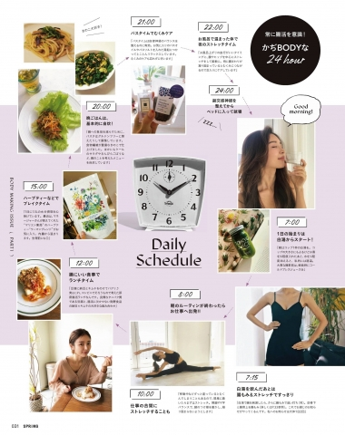 Hitomi Kaji has a miraculous waistline through intestinal activity003