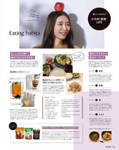 Hitomi Kaji has a miraculous waistline through intestinal activity004