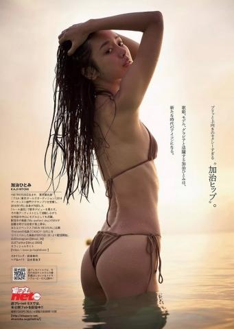Hitomi Kaji has a miraculous waistline through intestinal activity016