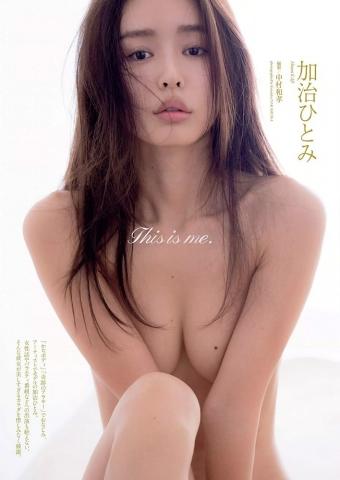Hitomi Kaji has a miraculous waistline through intestinal activity025