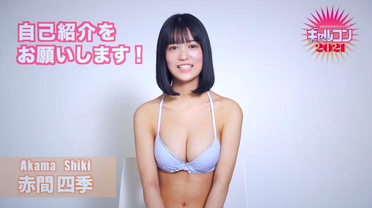 Shiki Akama Galcon 2021004