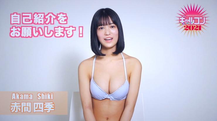 Shiki Akama Galcon 2021006