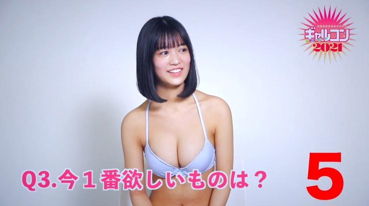 Shiki Akama Galcon 2021013