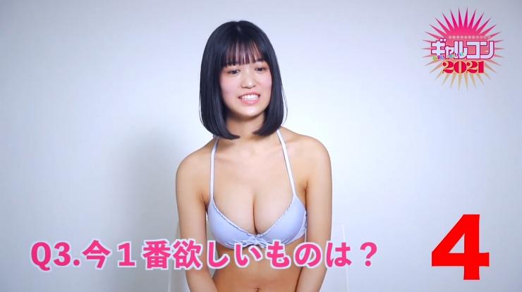 Shiki Akama Galcon 2021014