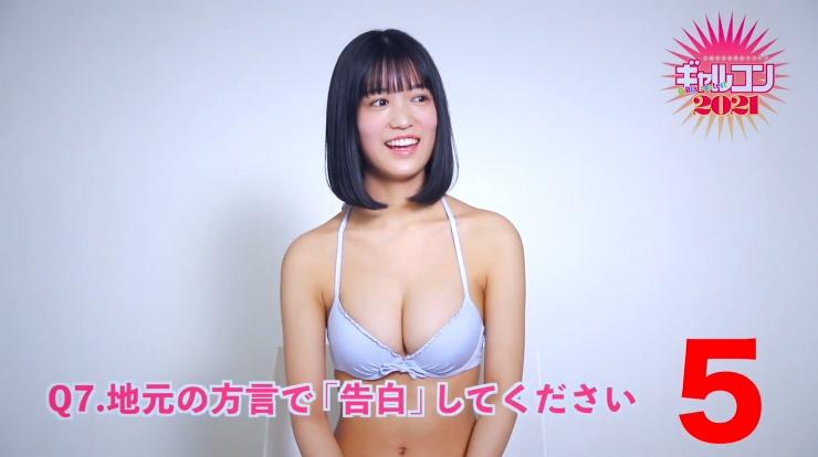 Shiki Akama Galcon 2021015