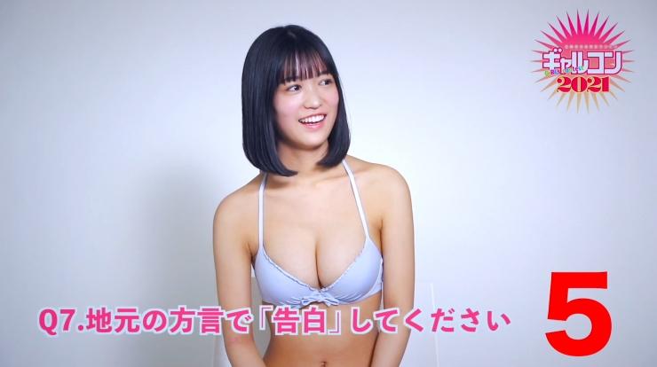 Shiki Akama Galcon 2021017