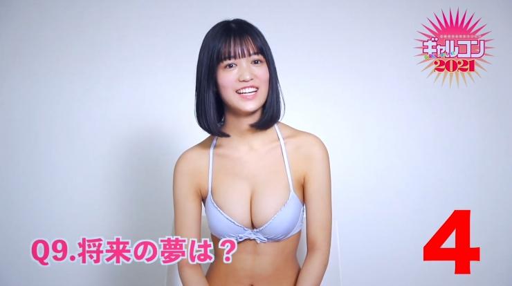Shiki Akama Galcon 2021018