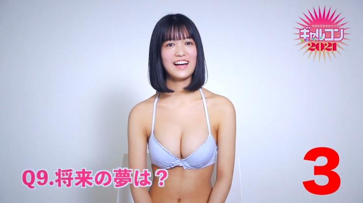 Shiki Akama Galcon 2021019