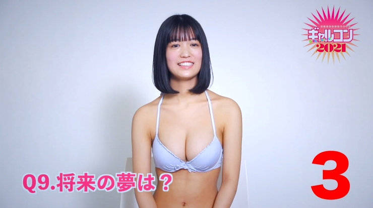 Shiki Akama Galcon 2021020