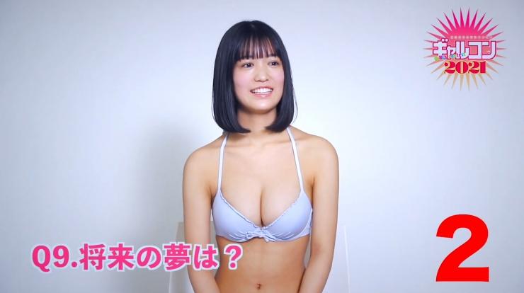 Shiki Akama Galcon 2021021