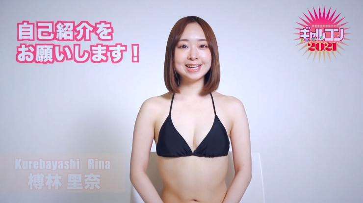 Rina Kurebayashi if you come with me001