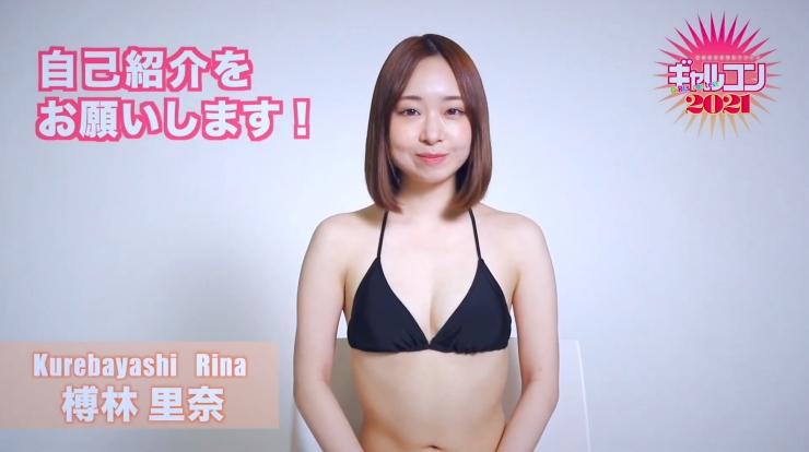 Rina Kurebayashi if you come with me002