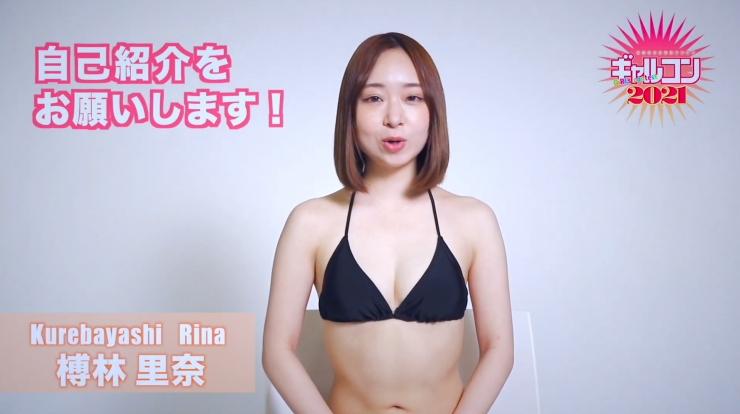 Rina Kurebayashi if you come with me003