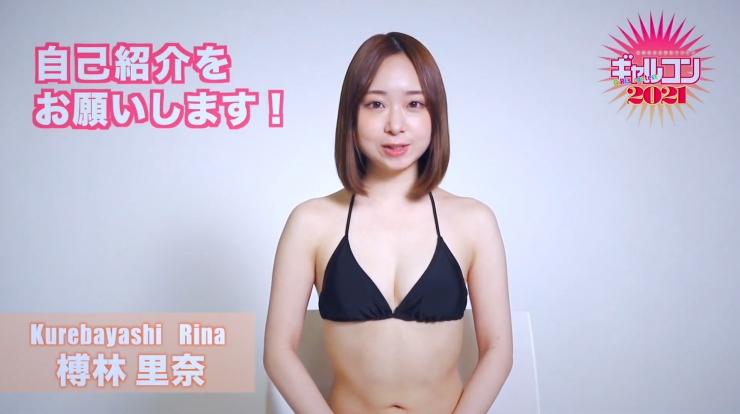 Rina Kurebayashi if you come with me004