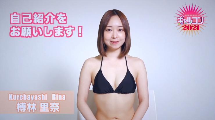 Rina Kurebayashi if you come with me005