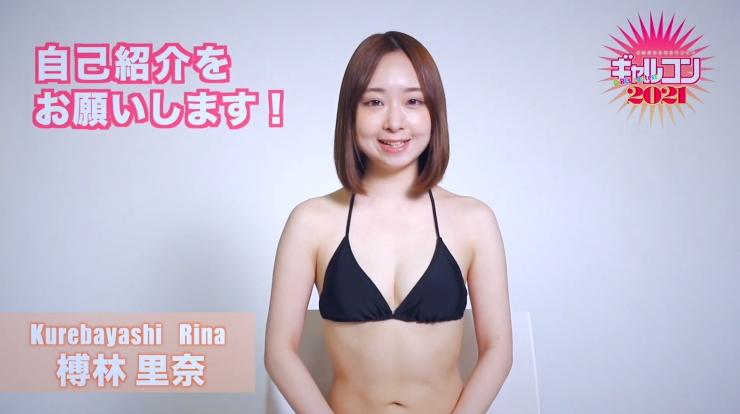 Rina Kurebayashi if you come with me006