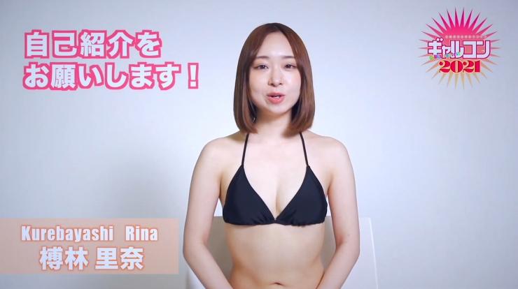 Rina Kurebayashi if you come with me009