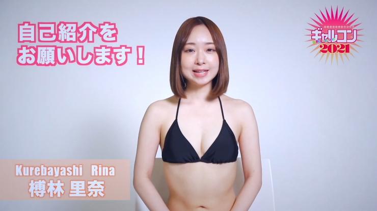Rina Kurebayashi if you come with me008