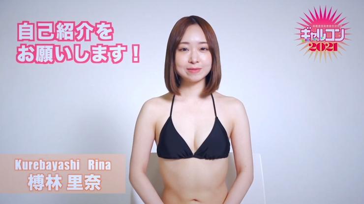 Rina Kurebayashi if you come with me007