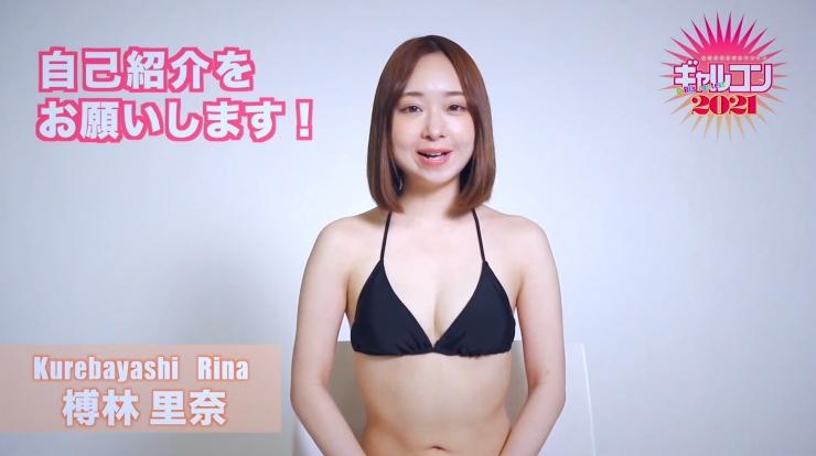 Rina Kurebayashi if you come with me010