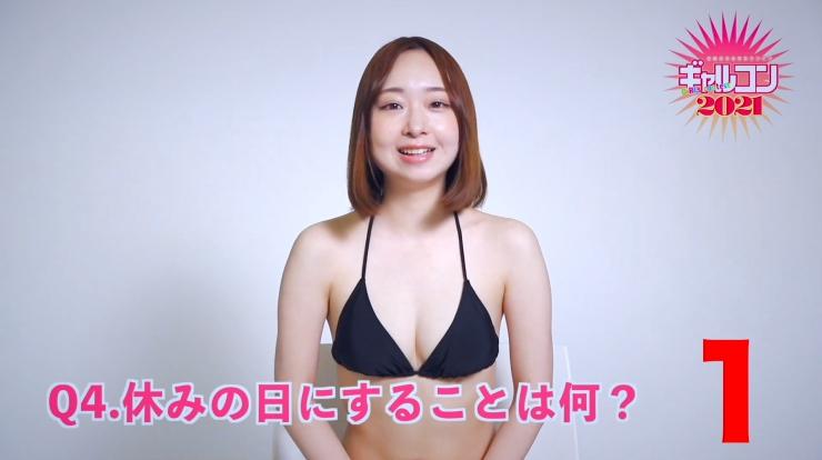 Rina Kurebayashi if you come with me017