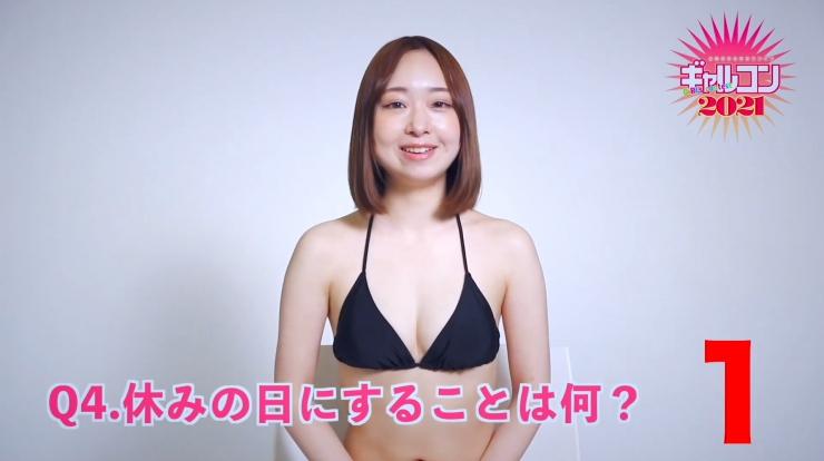 Rina Kurebayashi if you come with me016