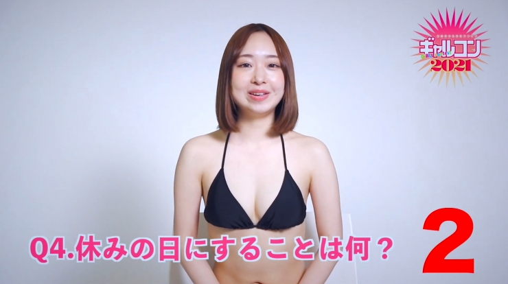 Rina Kurebayashi if you come with me015