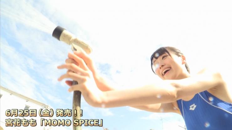 Momo Miyahana presents the best smile from Momo Miyahana015