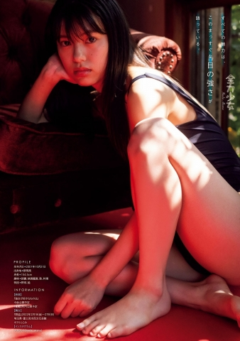 Akina Ikeda Brilliant pitching and a premiere swimsuit look004