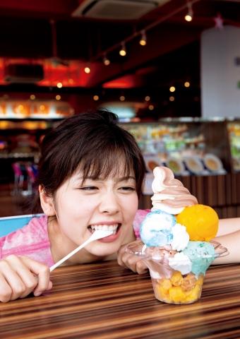 Fuka Koshiba cuteness at its best016