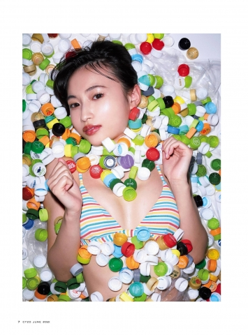 Ryukan Mochizuki I like shiny things006
