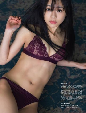 Moeka Ito Determined Lingerie007