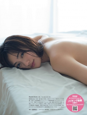 Kazusa Okuyama at her sexiest with her biggest exposure ever009
