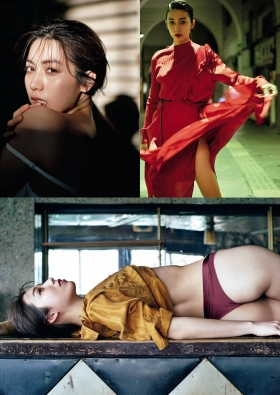 Airi Sato the best body in the history of Miss Magazine001